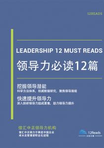 leadership-png8-72-2