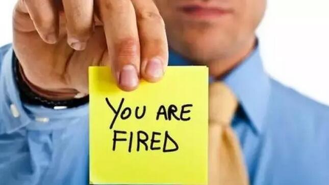 """老板对经理人的""""隐性""""处置要不得"""