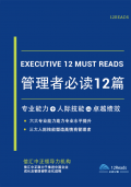 executive-png8-72